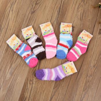 2017 New child socks comfort children terry socks Cute warm socks (4-7 years old)