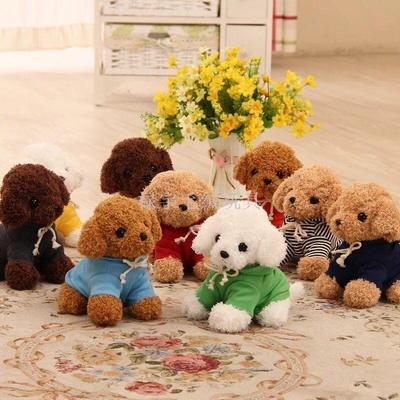 Simulation guardian yitaidi dog dog plush toy doll dressing dolls child doll wedding gifts wholesale