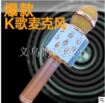 Explosions Bao wireless Bluetooth microphone WS-858 handheld karaoke with TF card handheld microphone
