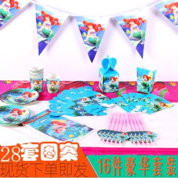 Princess Mermaid logo set site layout supplies baby holiday supplies