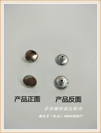 Niu Koufang 17mm jeans jeans button white Tin accessories