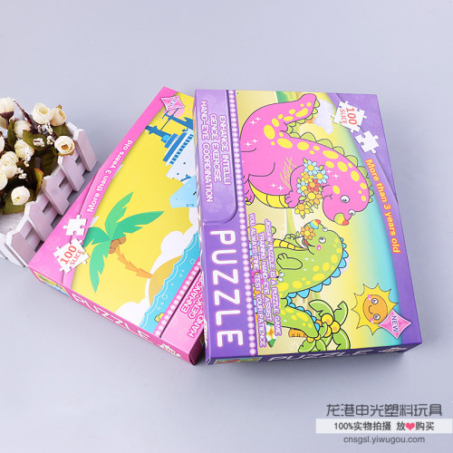 Boxed children's cartoon Jigsaw Paper 100 children educational toys