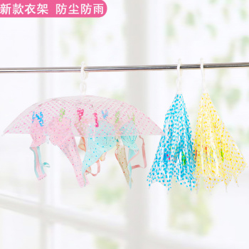 Umbrella foldable, dust-proof and rain-baby baby Sun racks children underwear home wind socks clothes pin