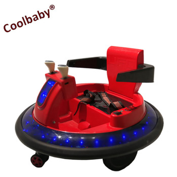 COOLBABY neweast children's electric scooter 25W electric bumper cars