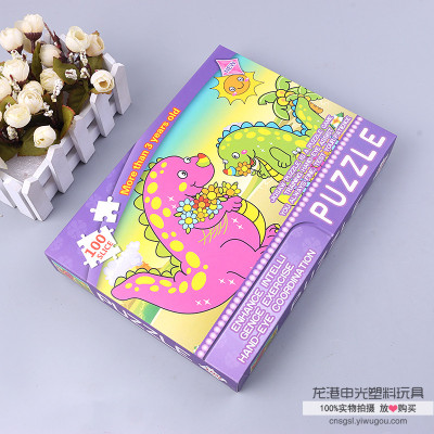 Boxed children's cartoon Jigsaw Paper 100 children educational toys