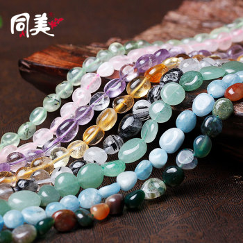 With natural beauty with irregular-shaped Crystal loose beads semi-finished products wholesale natural yellow purple