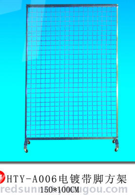 Mesh floor two-sided display stand series (various sizes can be customized)