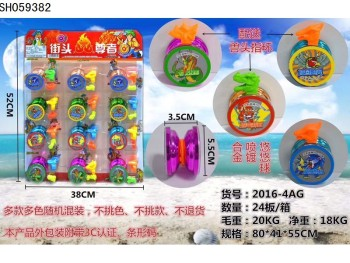 Alloy plating of the yo-yo variety of multicolor mixed stall selling children's educational toys