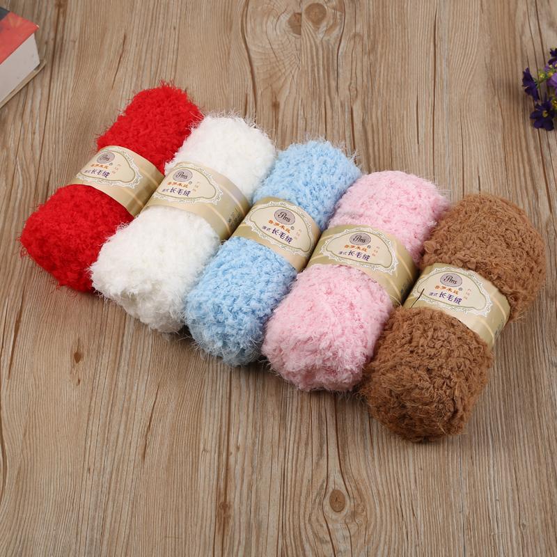 澳式长毛绒服装服饰儿童毛衣毛线 柔软环保材质 颜色多样
