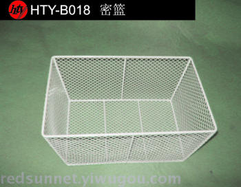 B015-tight baskets storage baskets grid iron grid storage box