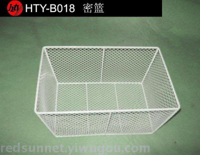 B015-tight baskets storage baskets grid iron grid storage box