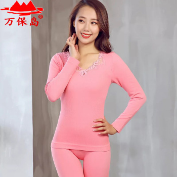 Lady autumn winter embroidery seamless clothing long Johns thermal underwear set nylon/cotton body underwear wholesale
