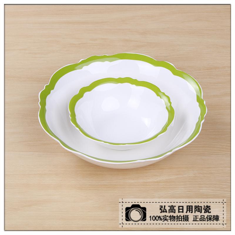 北欧风格简约花边盘 陶瓷早餐盘甜点盘 菜盘沙拉盘西餐盘