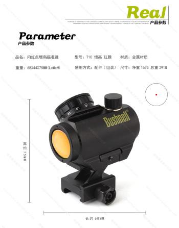 Increased IRIS adjustable red dot sight