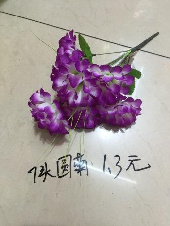 Bright flower simulated silk flowers artificial flowers of Chrysanthemum Chrysanthemum 7 round