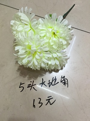 Simulation of bright flower Daisy silk flowers artificial flowers, 5 Chrysanthemum