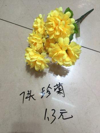 Bright flower Daisy silk flowers artificial flowers 7 simulation of zhenju
