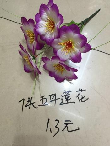 Bright spent five ear simulation Daisy silk flowers artificial flowers 7 Lotus