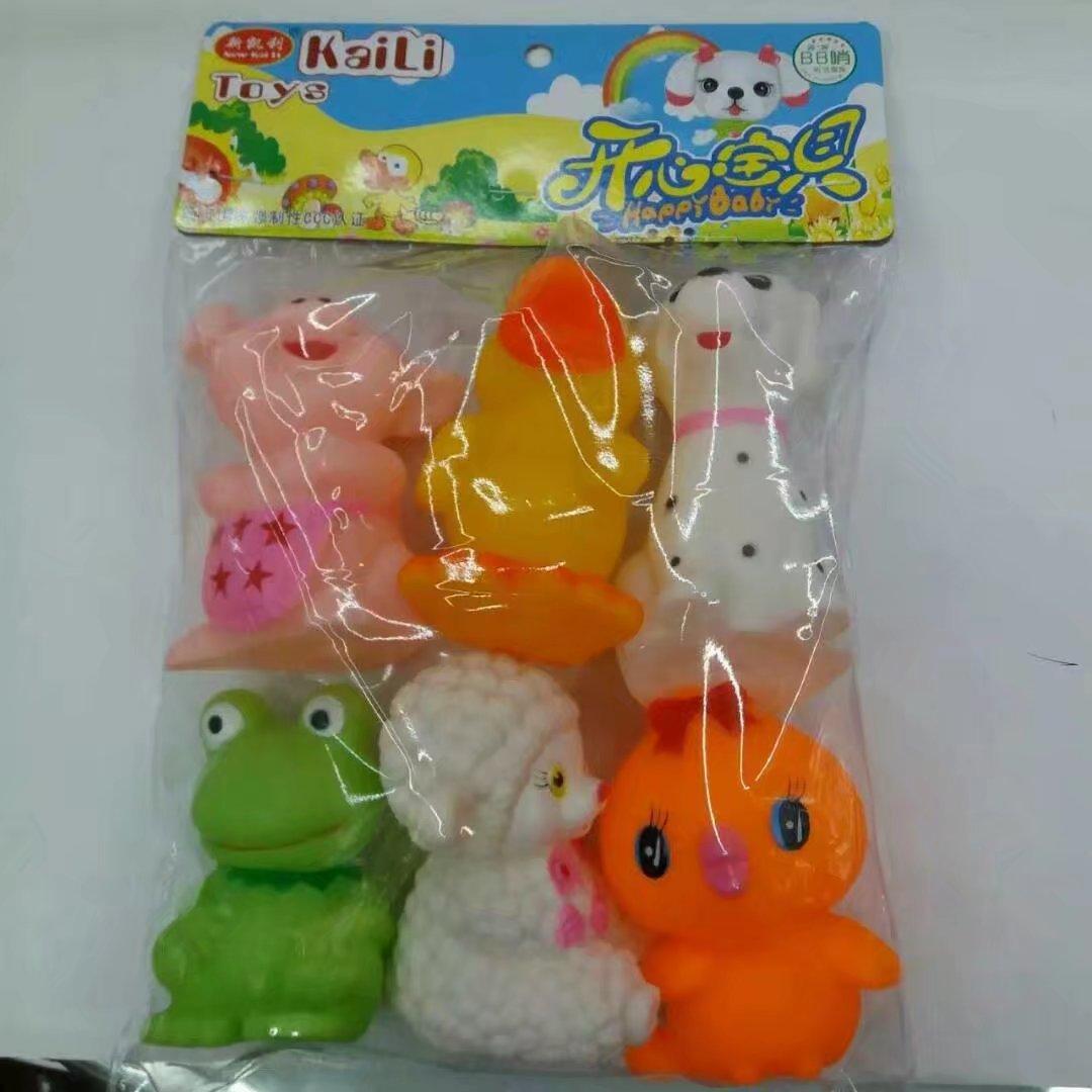 Kelly Baby Shower Toy K8133