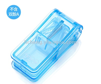 Pill boxes and portable plastic pill box