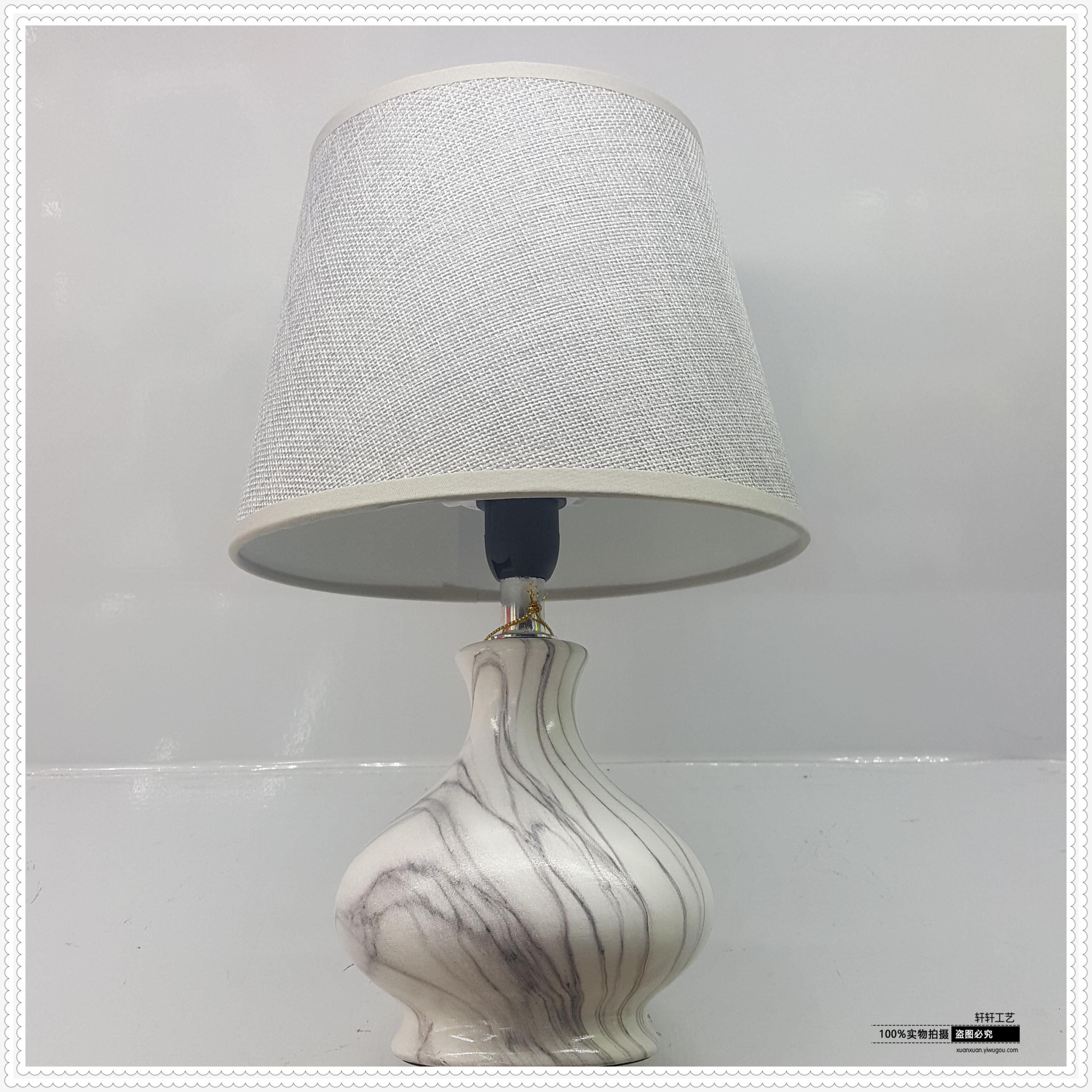 欧式台灯摆件 新房卧室装饰品创意客厅书房复古陶瓷灯饰