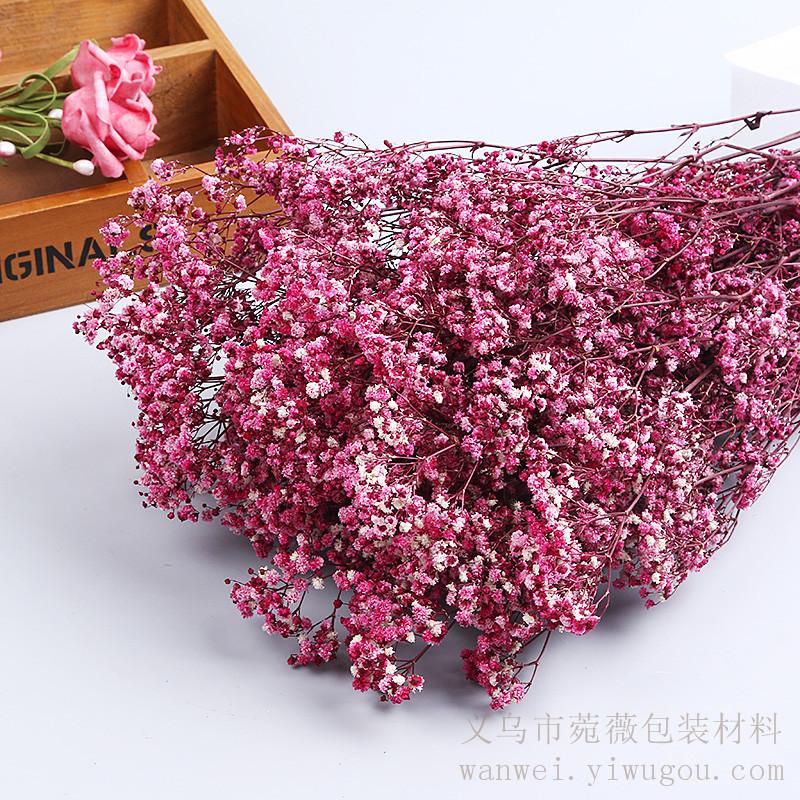 满天星天然干花花束干草摆放花艺家居客厅装饰摆件