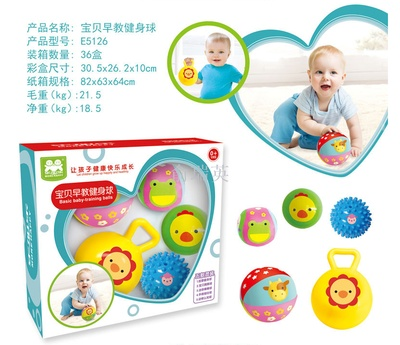 Deluxe primary trainer fitness ball set 5 baby baby hands ball baby toy gift