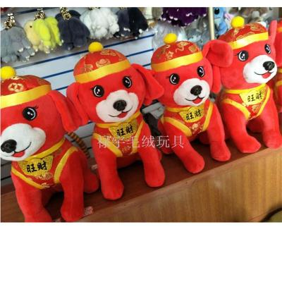 Manufacturers selling plush toy animals in mourning clothes dog Teddy the dog mascot of the new year prosperous wealth