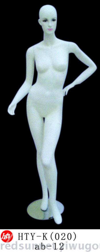 Bust model white colour plastic transparent body model