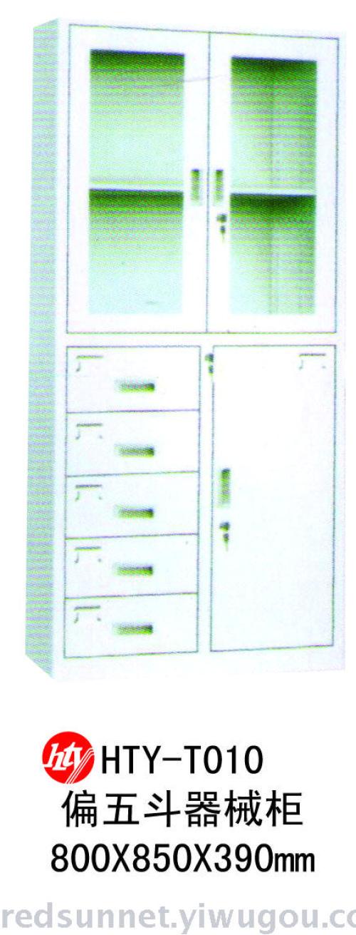Door storage cabinets file cabinets