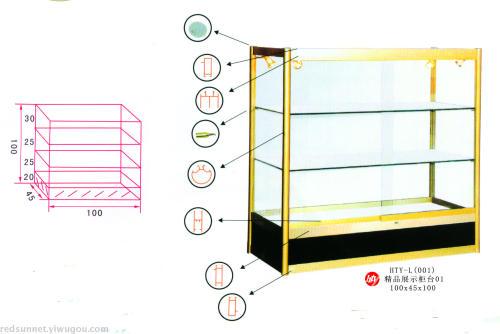 Acrylic glass display showcase Cabinet floor
