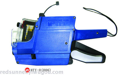 Buckle belt buckle gun marking machine