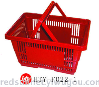 Supermarket shopping basket your shopping basket