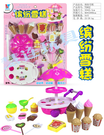 New play toy ice cream cake ice cream cart cart puzzle educational enlightenment toys