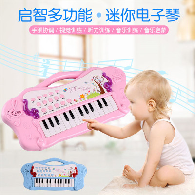 Children's educational electronic piano toy babies early childhood music piano electric piano toys wholesale