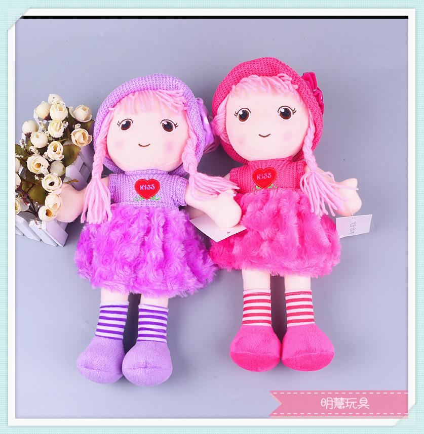 可爱洋娃娃女生日礼物儿童玩偶孩子公仔卡通布艺毛绒玩具