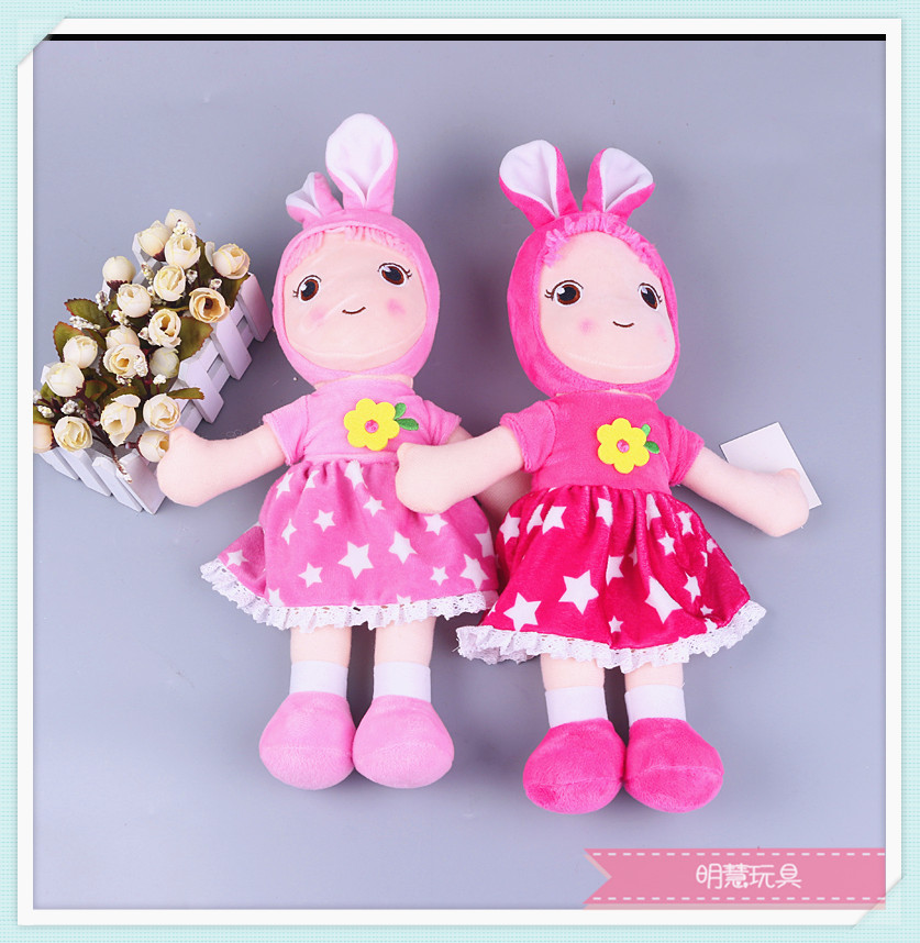 可爱公主男女生洋布娃娃小女孩玩偶毛绒玩具公仔儿童生日礼物