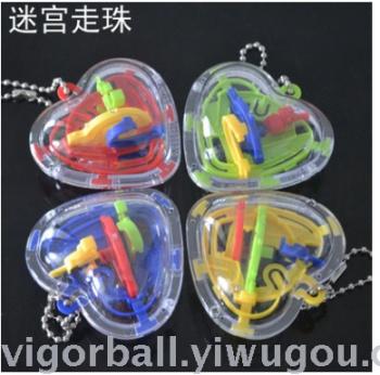 Love maze cube maze ball ball the ball 50 off key chain creative gift toy