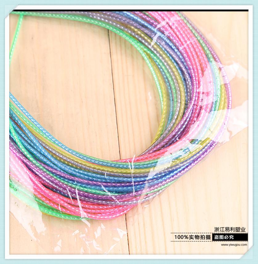 五彩绳编织线 diy手工儿童七彩线编发编手链红绳子