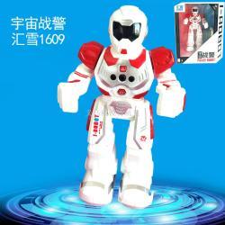 汇雪智能充电遥控多功能机器人跳舞汇雪小版宇宙机械战警儿童玩具