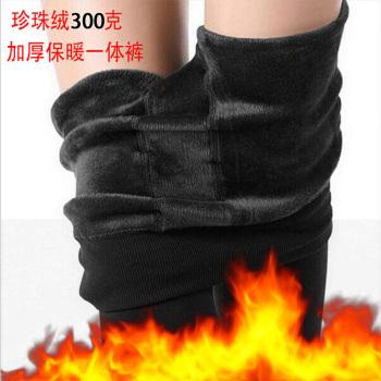 秋冬季加绒加厚踩脚黑色肤色保暖珍珠绒一体裤300克