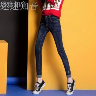 Jeans fall/winter female 2017 new high waist skinny pants in the Korean version of the stretch feet pencil pants