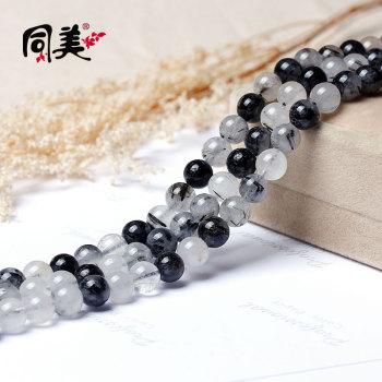 Elegant Crystal Crystal semi-finished jewelry loose beads DIY accessories wholesale natural black hair black hair