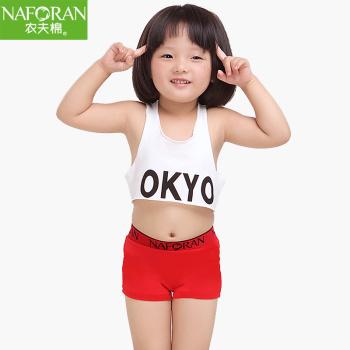 NAFORAN girl underwear, children cotton boxer for kids underpants factory direct-sales