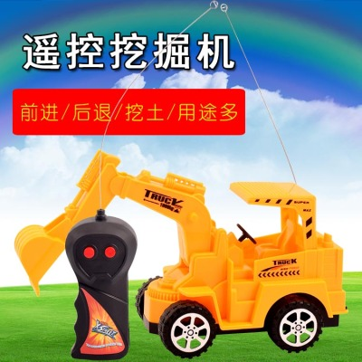Production for sale boy two remote control engineering truck excavator wireless excavator remote control car toy car