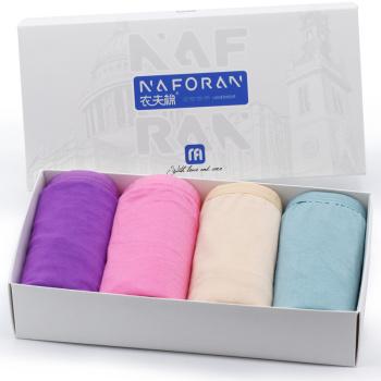 Factory direct wholesale ladies underwear, bamboo fiber fabric brief underpants OEM