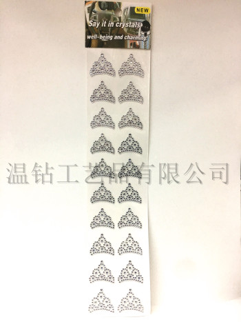 New Crown Crown diamond drill acrylic diamond stickers stickers children stickers