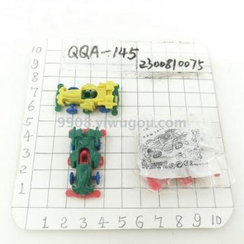 Small plastic car model giveaway gashapon toys