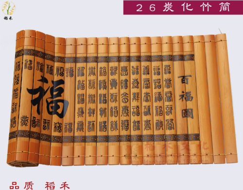 Souvenir handicrafts carved bamboo carbonized bamboo book decoration business gifts China Wind Arts