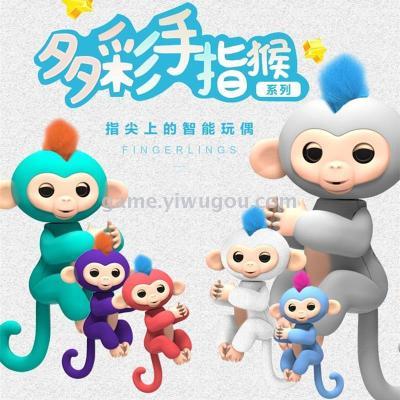 Children's toys, interactive electronic smart touch finger monkeys finger monkeys and colorful finger monkeys